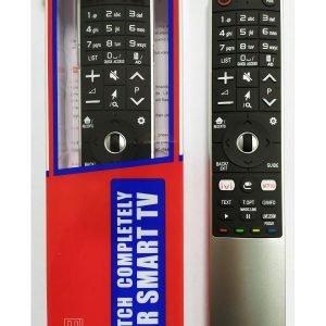 Пульт ДУ для LG MR-700i купить в Минске