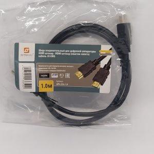 Кабель HDMI 1м купить в минске