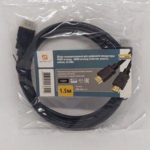Кабель HDMI 1.5м купить в минске