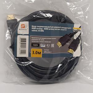 Кабель HDMI 3м купить в минске