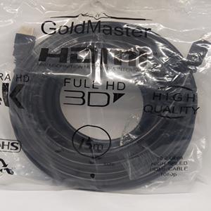 Кабель HDMI 15м купить в минске