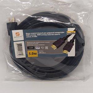 Кабель HDMI 5м купить в минске