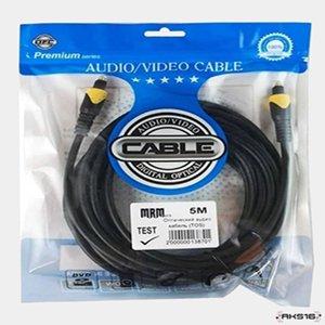 кабель оптический купить